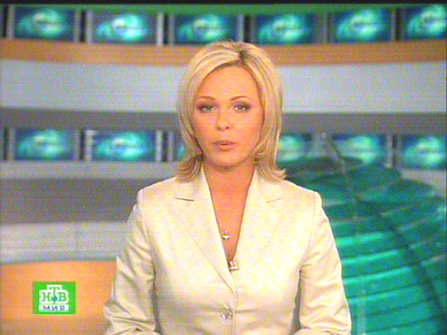 Ведущая новостей на первом канале елена винник беременна 57